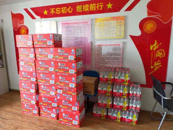 蚌埠农行淮河支行支持建新社区做好防汛工作看望慰问防汛一线工作人员