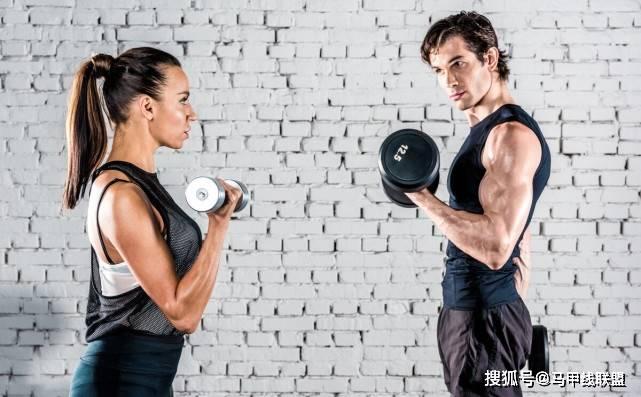 """8个方法有效提高身体代谢能力,帮你养成""""易瘦体质"""""""