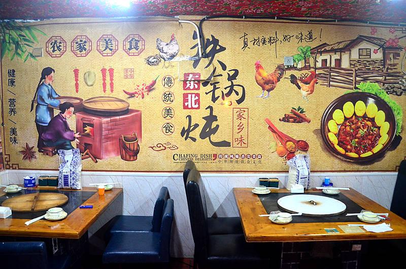 东北著名美食,舌尖上的中国推荐,铁锅炖一切!