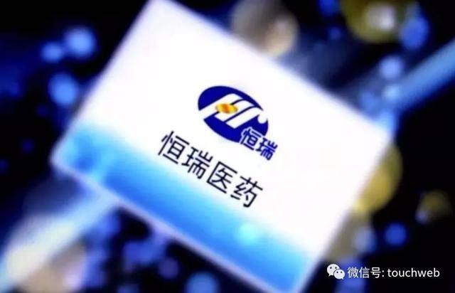 恒瑞医药上半年利润26.6亿 刚经历蒋新华等4位高管集体离职