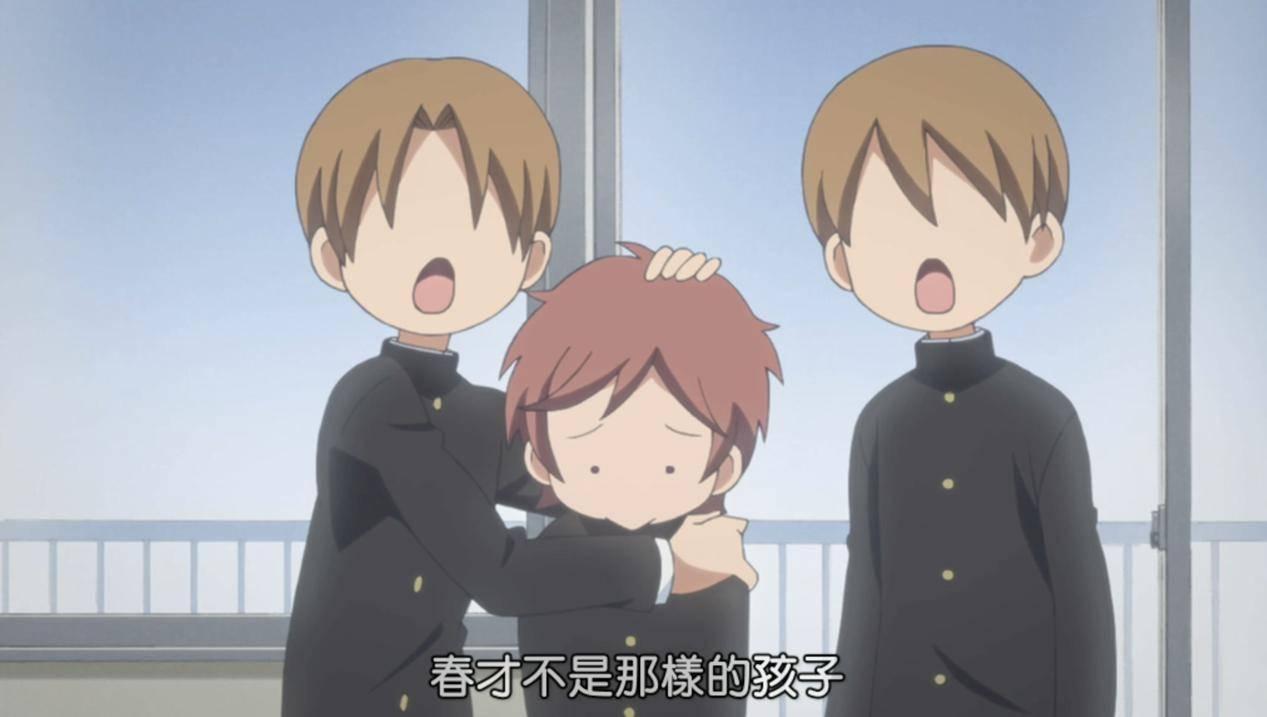 《少年同盟》五个男生小伙伴打闹的日常,诠释男孩子的友谊