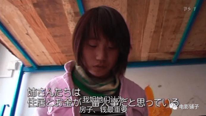 NHK拍的中国片里,它排前三