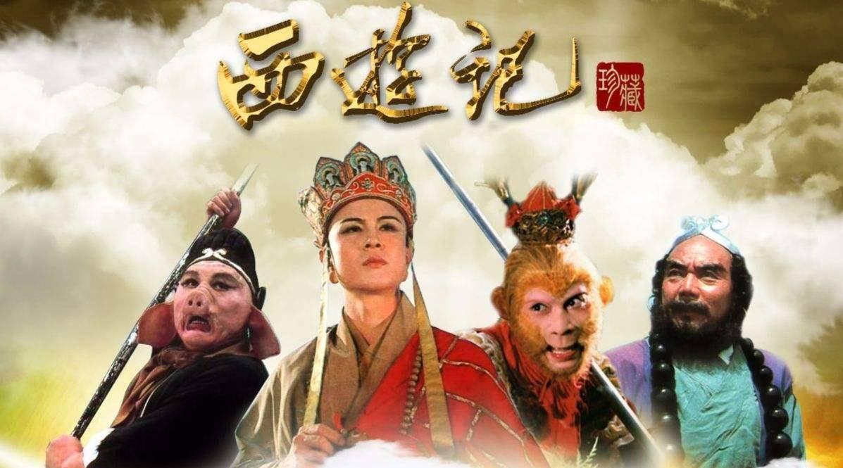 同样是猪八戒,中国的经典,韩国的帅气,看到日本的:恐怖片?_西游记