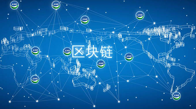 从全球能源格局出发,用区块链技术再塑造一套新的世界秩序