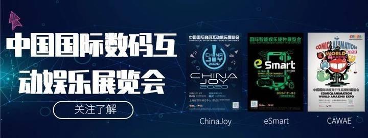 """中国国际数码互动娱乐展览会(ChinaJoy)上""""艺直约""""受热捧"""