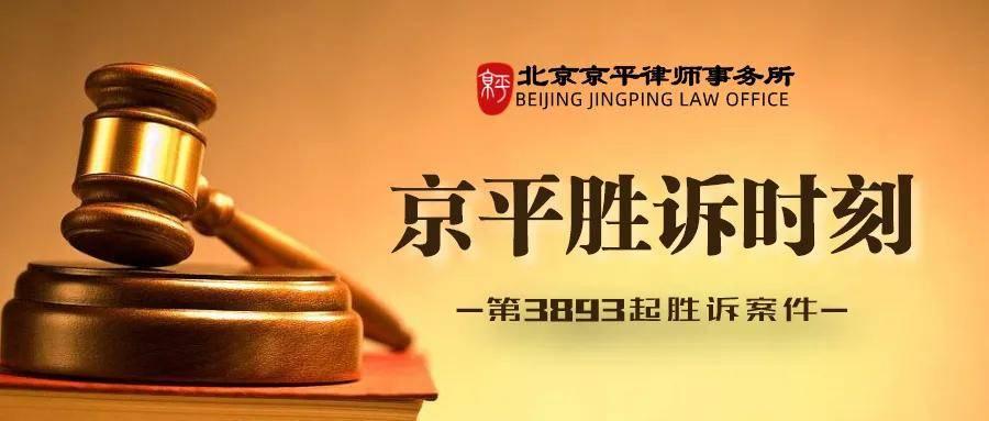 江西抚州:未经批准就征收,法院判决补偿协议无效
