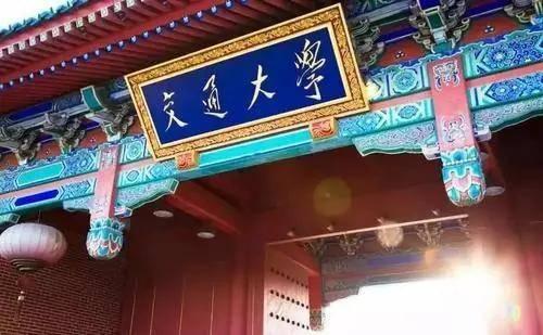 上海地区审计硕士(MAud)会计硕士(MPAcc)院校招生信息已