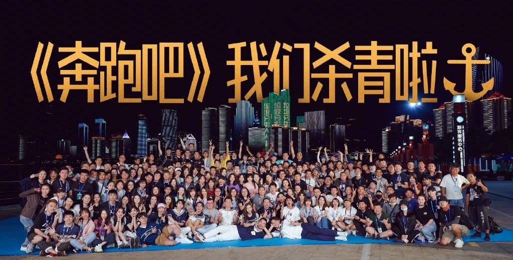 【光大彩票官网】 《奔跑吧》即将收官 沙溢、蔡徐坤、郭麒麟 谁是最佳新人呢?