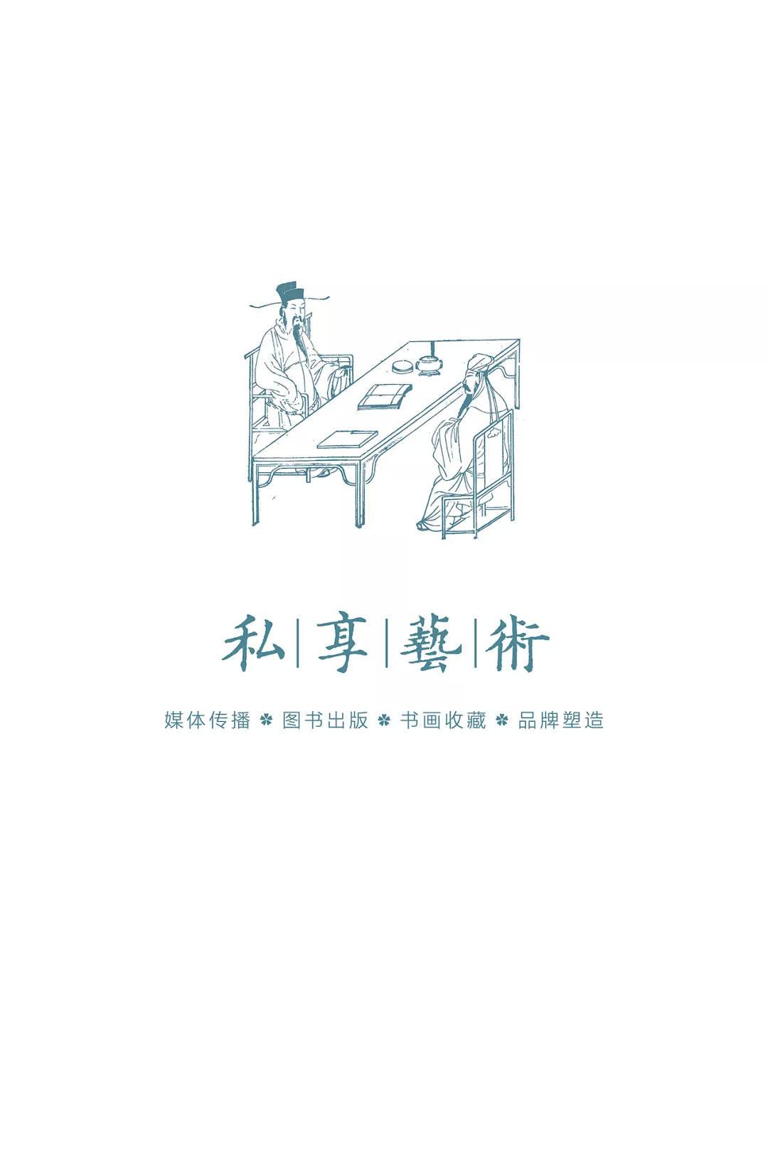 私享艺术丨石守谦:中国文人画究竟是什么?