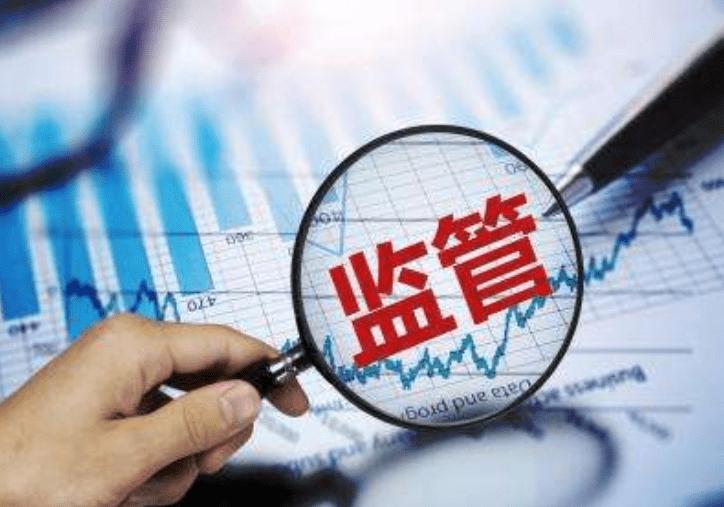 """市场乱象整治""""回头看"""",金融市场监管仍将保持高严态势"""