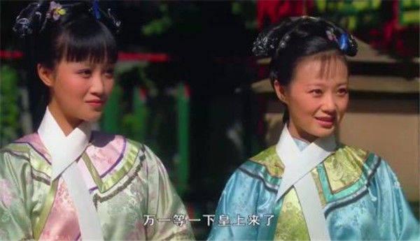 甄嬛传:浣碧若是了解甄嬛不举荐她做皇妃的原因