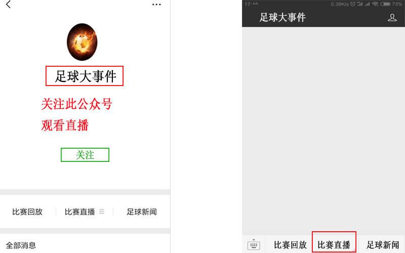 正在视频直播:北京国安vs天津泰达