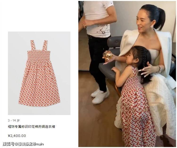 章子怡真会养!女儿醒醒穿2400元印花裙甜美,才5岁就是时尚达人