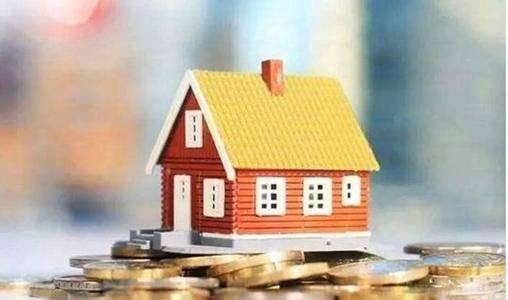 让房价稳定,而不是让房价降下来?