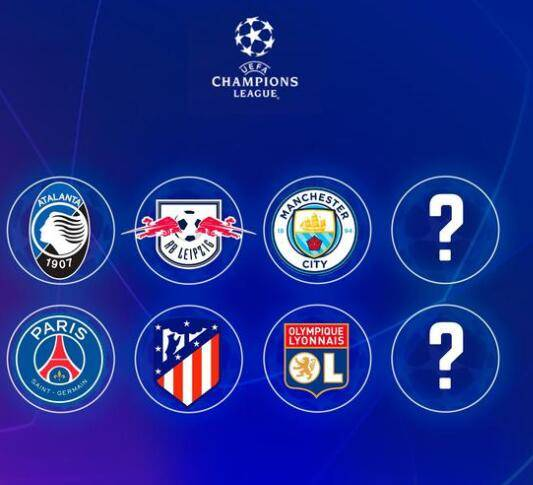 新王当立?欧冠8强6队历史0冠 拜仁巴萨维护秩序?
