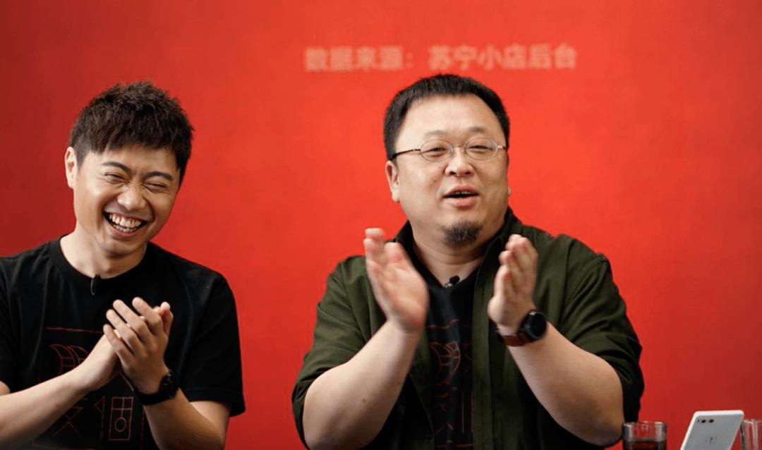 联手苏宁易购罗永浩刷新纪录,直播带货的三要诀是啥?-天方燕谈