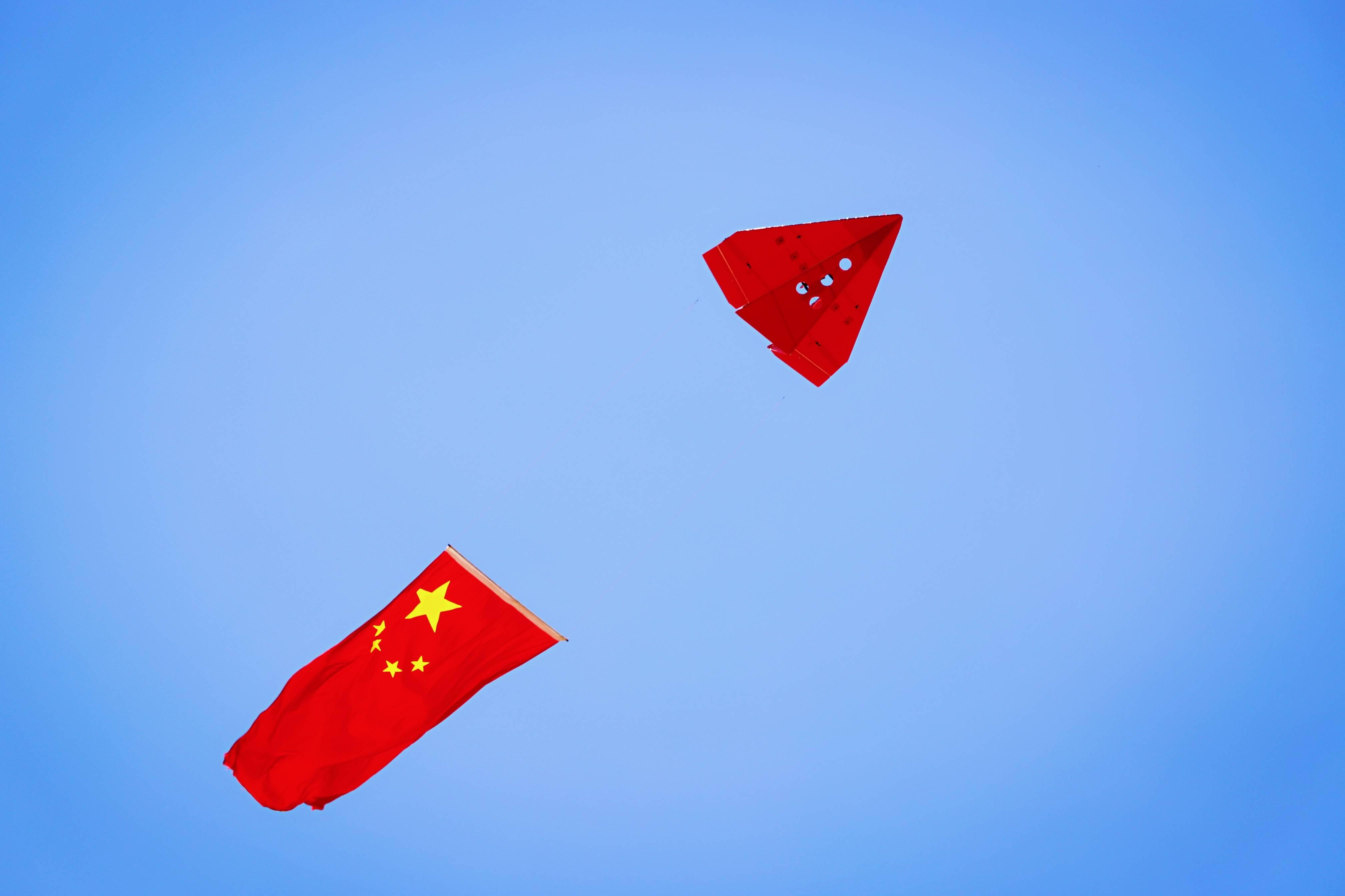 北京举行航空航天模型表演 助力航空运动展示体验月