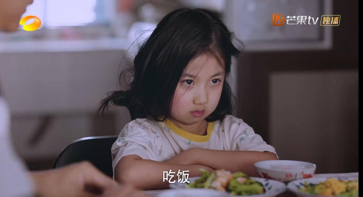《以家人之名》首播,小演员很加分,成年后谭松韵无缝衔接李尖尖
