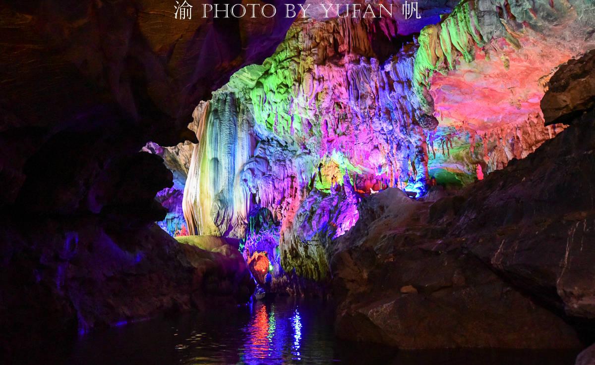 游中国最美的地下河,赏全国最大的溶洞瀑布,享2亿年的洞河清凉