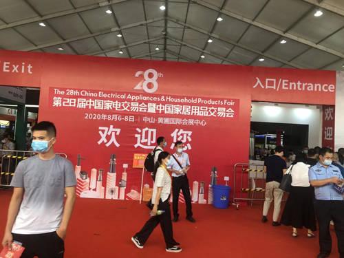 箭牌厨房电器惊艳亮相中国小家电企业将智胜市场 中国北京小家电展会