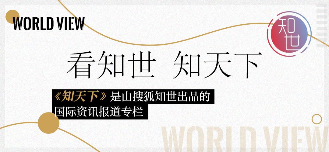 近70%的美国公司在中国市场对外交部持乐