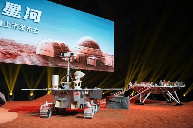 想体验7个月的火星之旅?也许这与玉柔灵活的屏幕密不可分