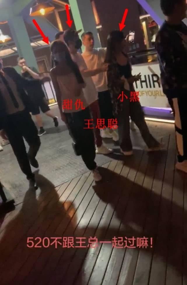 网友奶茶店偶遇王思聪,戴口罩难掩贵气,只顾玩手机不理俩美女!