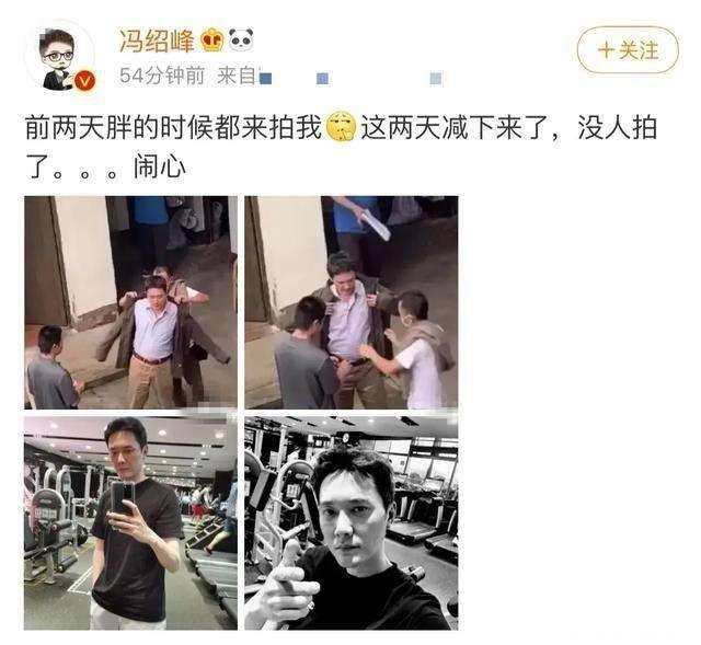 """黄磊、陆毅、冯绍峰接连变胖,男人结婚后,总逃不出发福""""魔咒"""""""