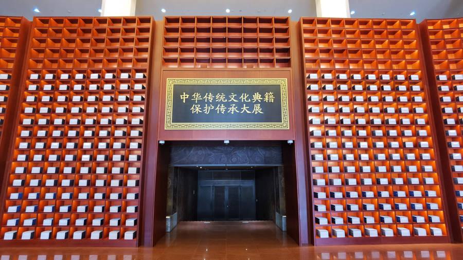 """感受中华传统文化文籍气力 净化自身念书心灵""""极速快三购彩""""(图1)"""