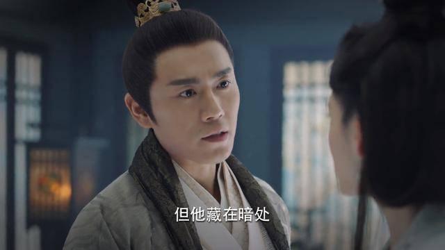 《锦绣南歌》刘义康、骊歌太坏了,算计王勉,却把竟陵王当枪使