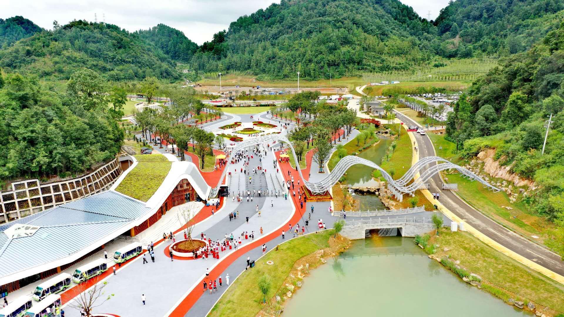 都匀邀世界 畅享第四届中国绿化博览会
