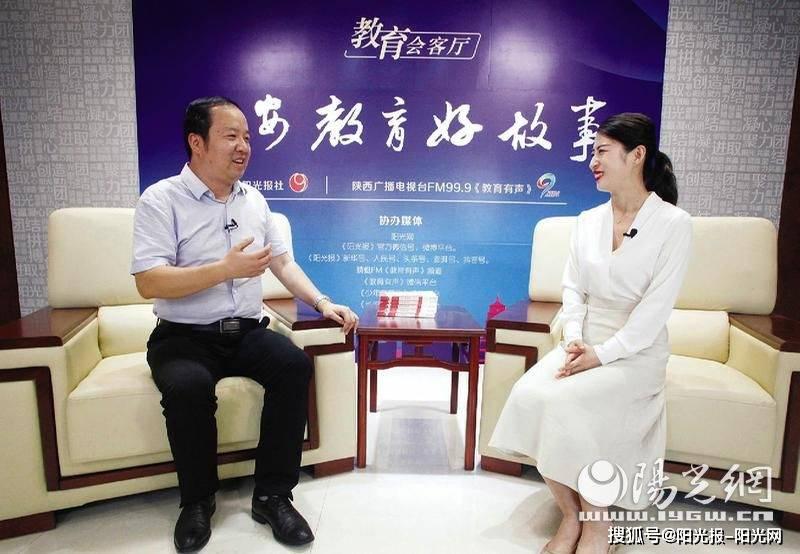 """未来的""""陆港""""一定是西安城东地区璀璨的一颗明星"""