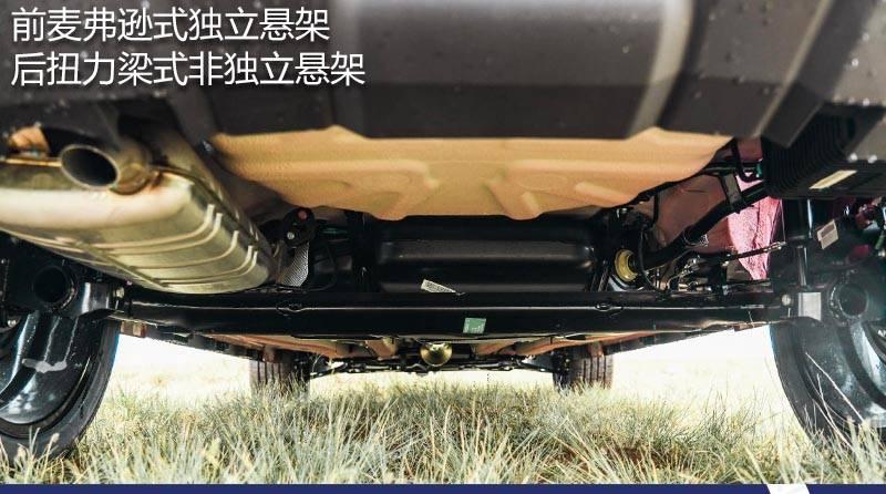 发黑盐雾试验标准4CE4-4443