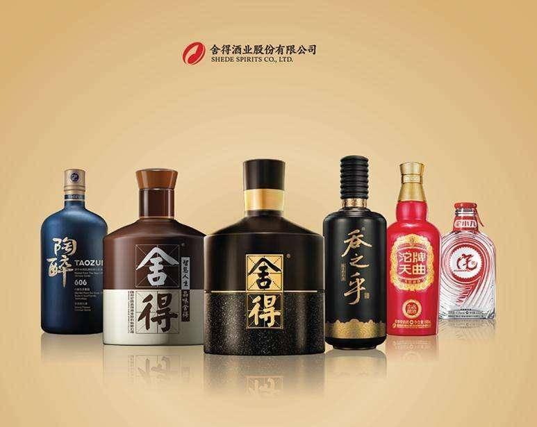 原创舍得酒业子公司起诉间接控股股东,地产项目惹的祸?