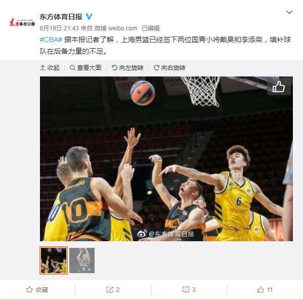 沪媒:上海男篮连签两国青小将 填补球队后备力量
