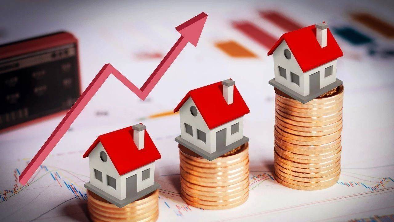 原创我们期盼房价多下降些,但为何房地产却很坚挺,房价经常上涨呢?