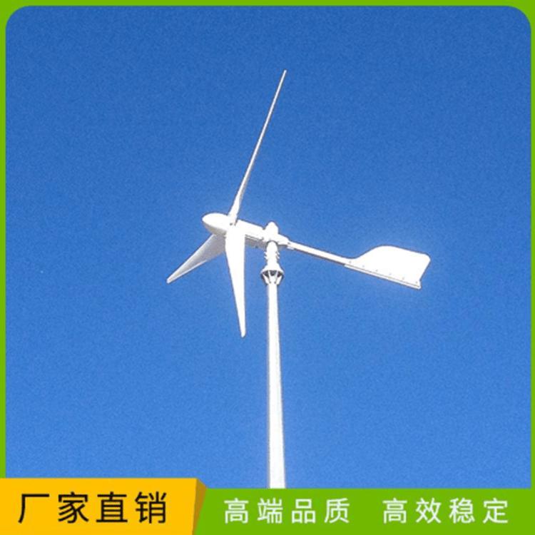 离网风电机组主要是指不接入国家电力供应就能发电的风电机组 风力发电机是水平装还是垂直装