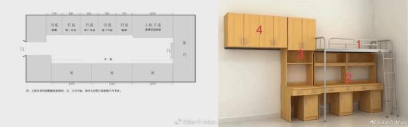 这所211将学生宿舍改造成7人间引争议!校方已回应