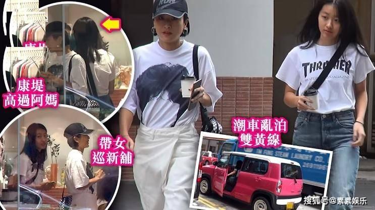 陈奕迅老婆开新店,15岁女儿比徐濠萦漂亮,对镜头十分害羞