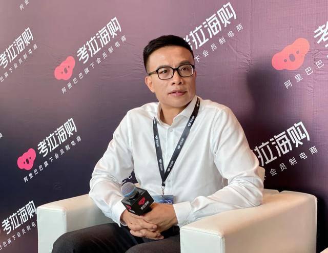 考拉海购升级会员电商,CEO刘鹏:下半场是深度运营之战
