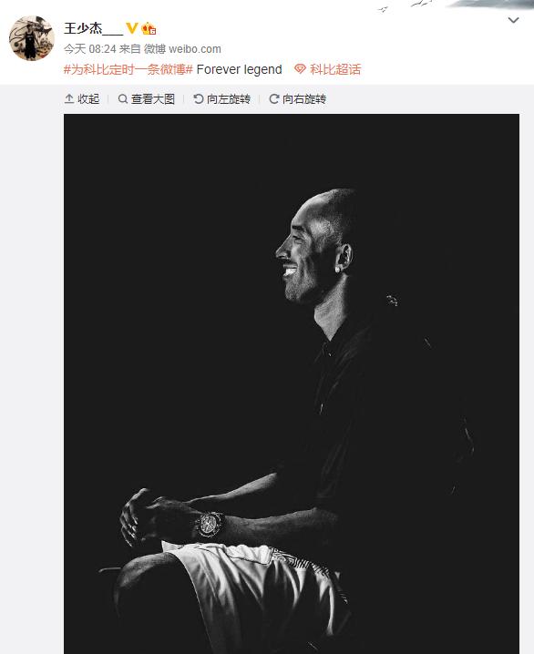 篮球明星祝科比42新年快乐曾令旭:睡个好觉,兄