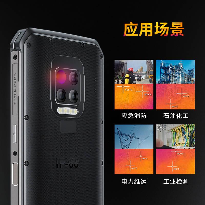 深圳市图尔通信设备有限公司发布!