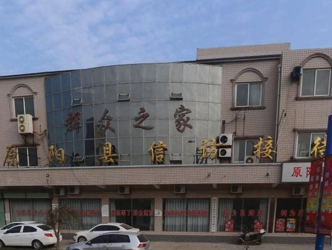 原阳县位于黄河滩区 新乡