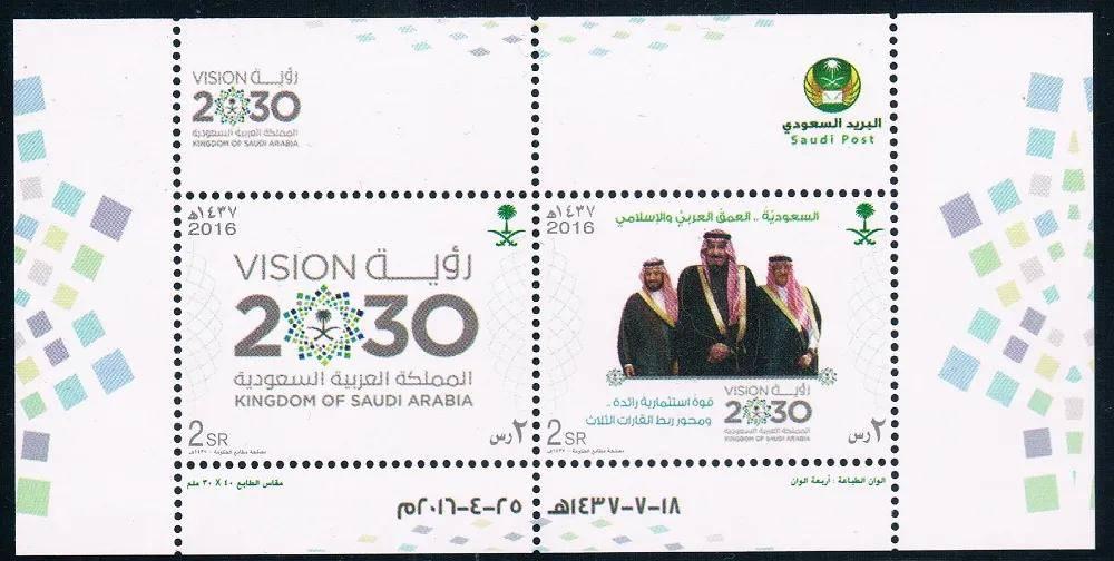 沙特阿拉伯:油和冠状病毒之间的MBS风险