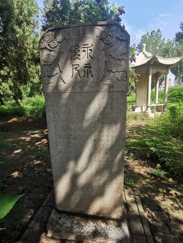 [诗歌曲阳]赵氏家族的墓地