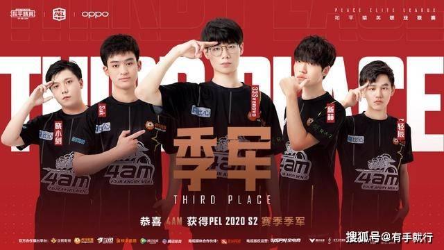 4AM离不开他们的帮助,比心陪练平台将成为中国电竞的造血机器