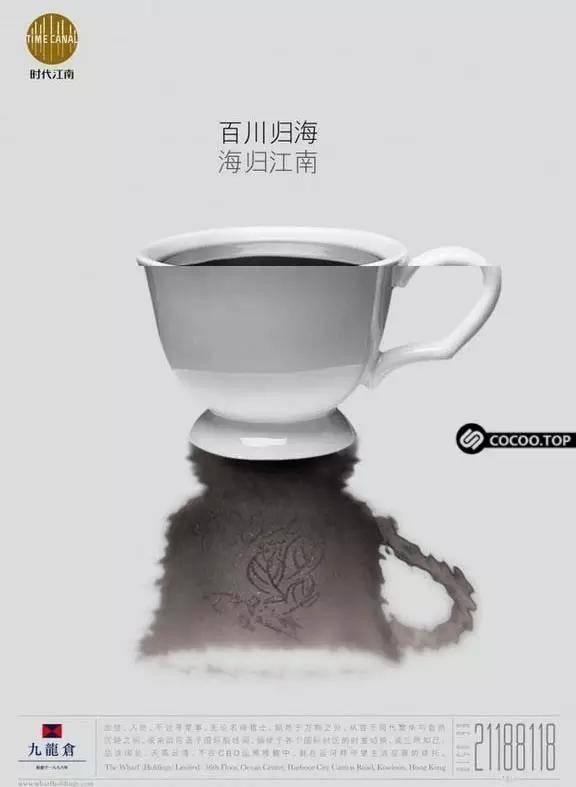 武汉平面广告设计如何让零基础快速学好平面品牌设计技能
