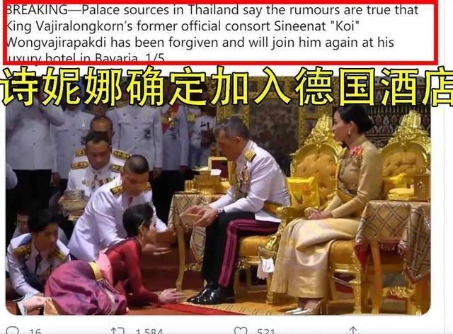 原创             泰国前贵妃诗妮娜即将出狱!肤白貌美穿衣大胆,再入泰王后宫团