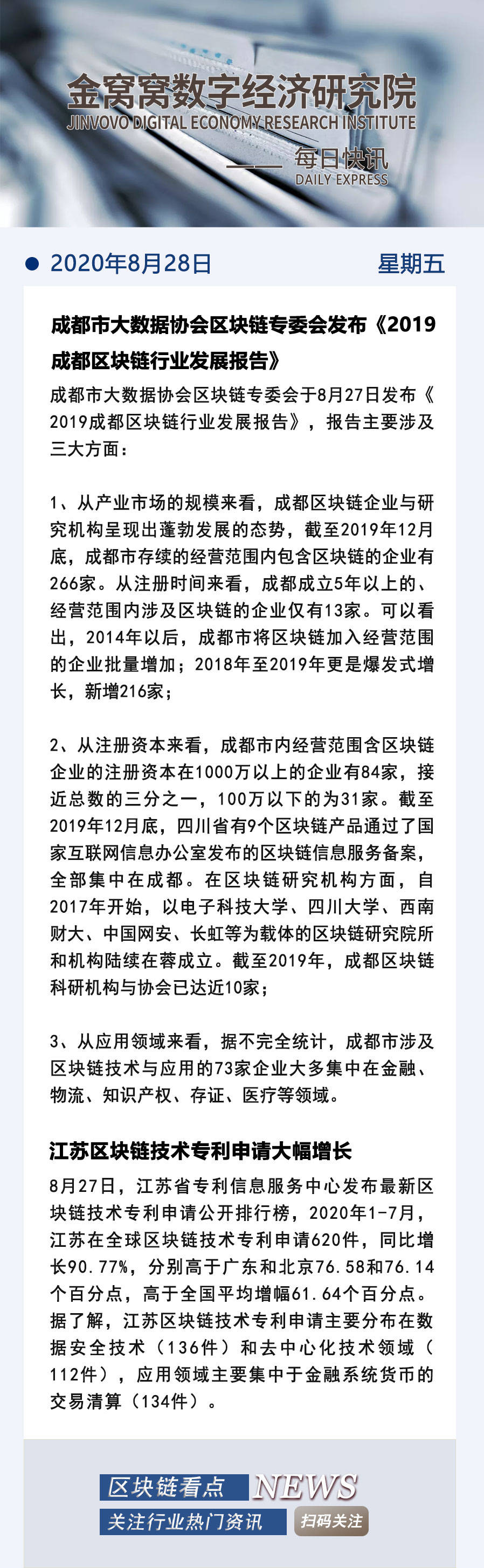 http://www.reviewcode.cn/yunjisuan/169195.html