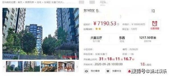 成龙缺钱了?网曝突卖北京豪宅,频接烂片的他意欲何为?